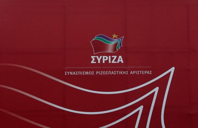 Ποιοι είναι οι υποψήφιοι βουλευτές του ΣΥΡΙΖΑ Λάρισας