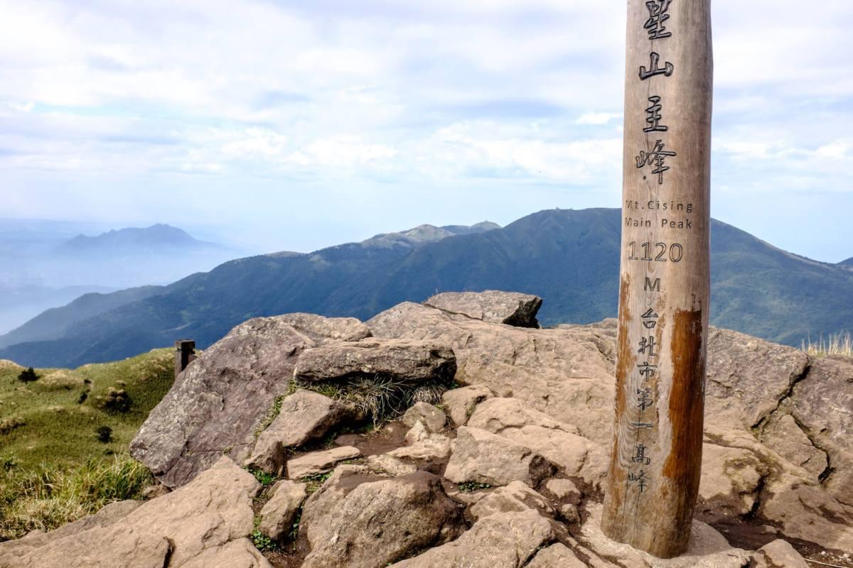 au sommet du mont Qixing