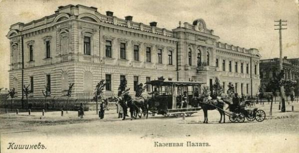 Фотоархив Кишинев конца 19 начала 20 века Locals