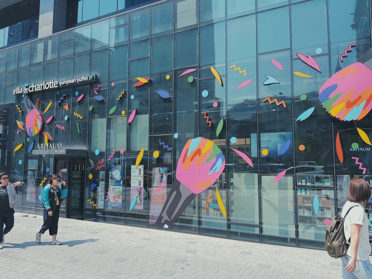 Khu trung tâm thương mại Apgujeong Rodeo Street