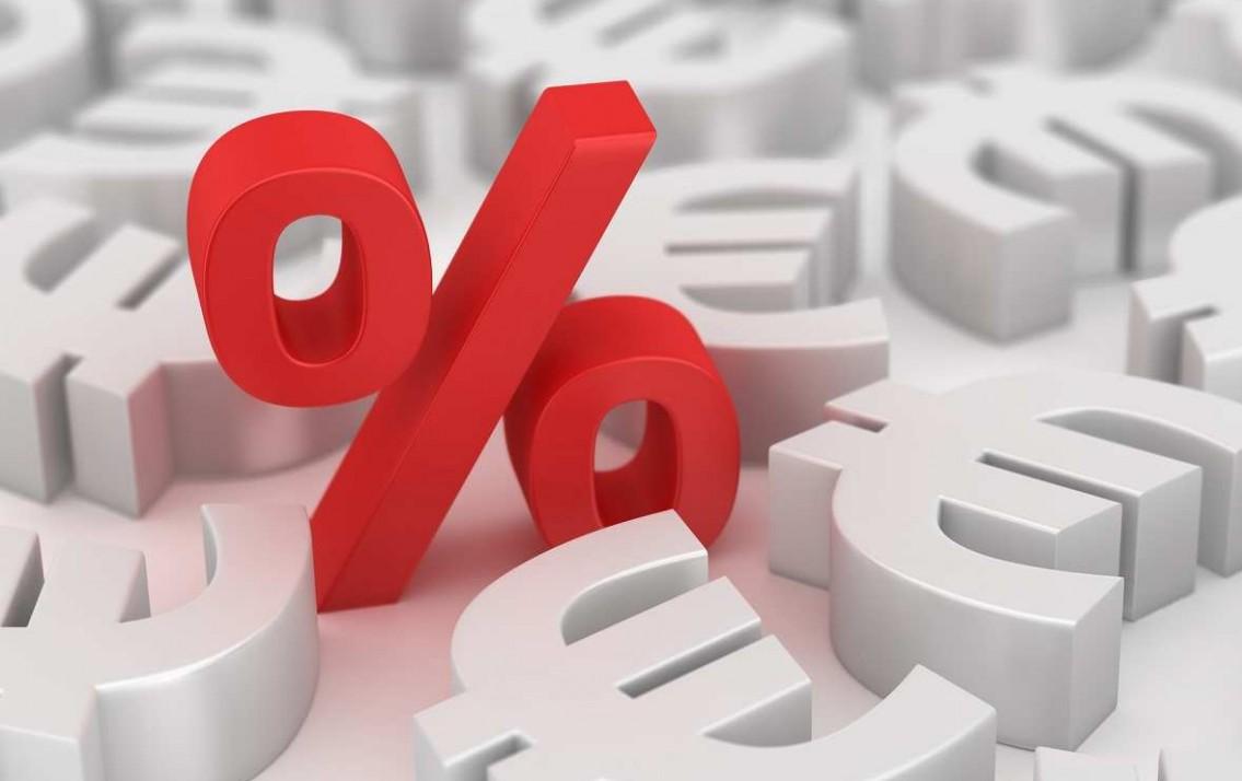 Mức lãi suất vay tiền gửi hiện thời trên thị trường