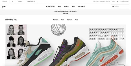 Design Your Own Sneakers Online with Nike