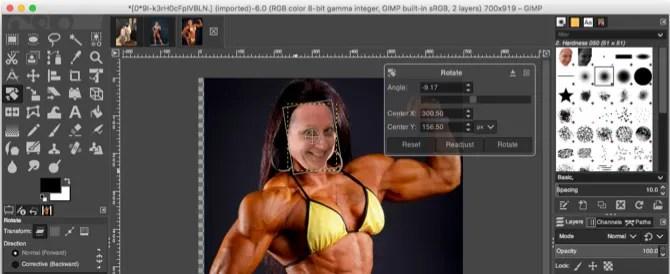 Инструмент вращения GIMP