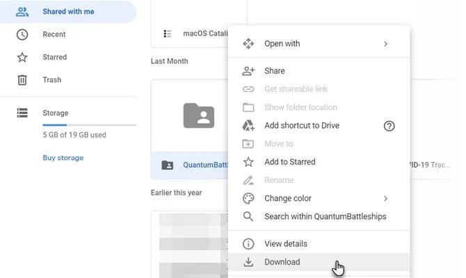Скачать общую папку в Google Drive