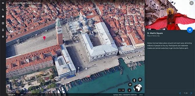 Google Maps Tour Уличные Фестивали