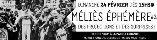 La dernière en date des manifestations de soutien au Méliès et à ses salariés, après bien d'autres