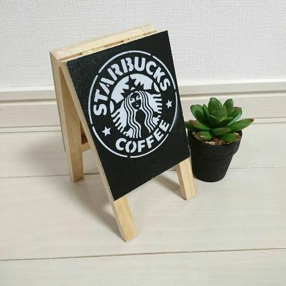 美しい Cafe 看板 - 感フザ米