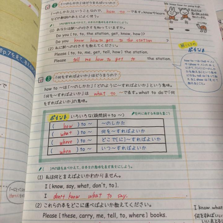 [最も気に入った] 英語のノート 中學生 - Fuutou-sozai