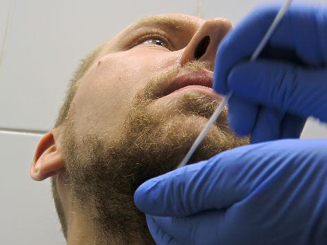 Ученые проверили бороды российских мужчин на содержание ...