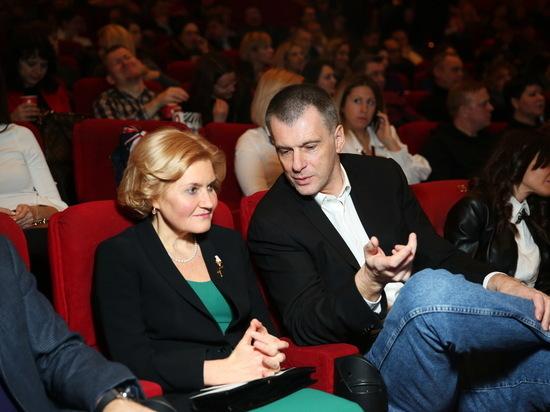 Олигарх Прохоров сходил в кино в компании вице-премьера ...