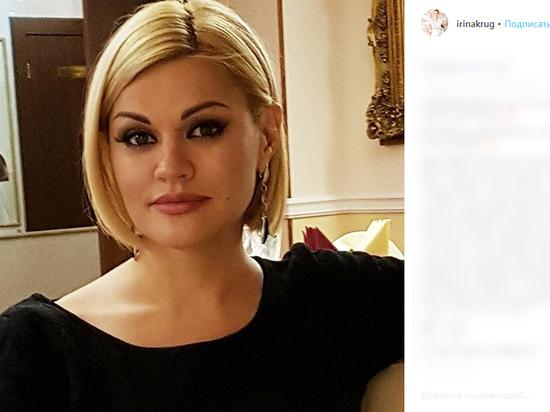 Ирина Круг считает, что от неизвестного злоумышленника ее ...