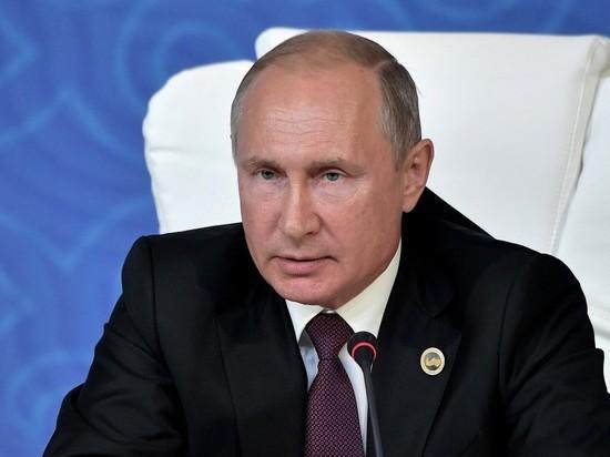 Обращение президента Путина по пенсионной реформе: онлайн - МК