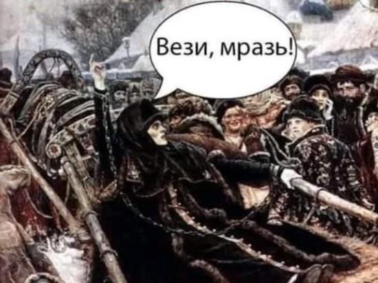 """Таксисты запустили флешмоб """"Вези меня, мразь"""" - МК"""