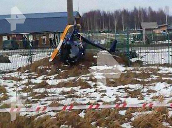 В Ярославской области упал вертолет с олигархом - МК Ярославль