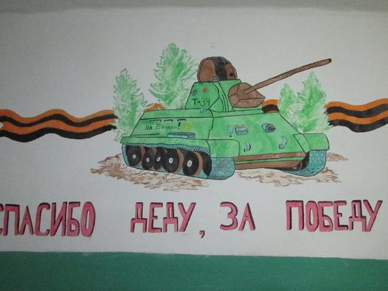 В Бурятии подследственные подростки нарисовали Т-34 на ...