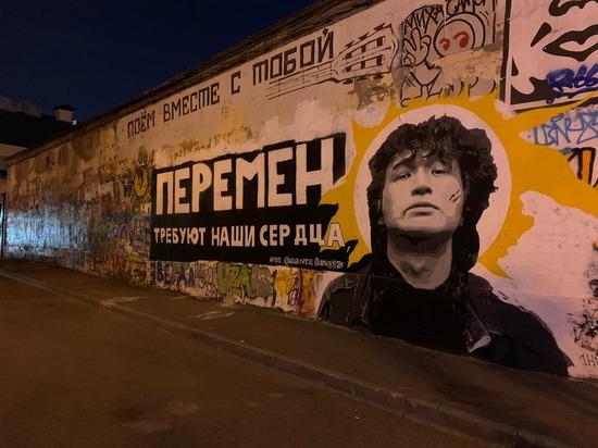 Загадочное появление граффити на стене Цоя вызвало ...