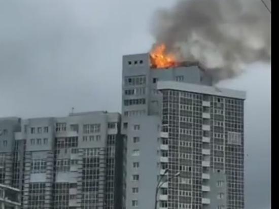 В ЖК «Сантоки» в Иркутске горит крыша 20-этажки - МК Иркутск