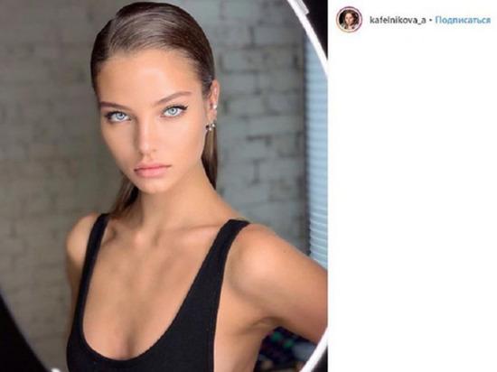 Видео танца Алеси Кафельниковой в лифчике попало в Сеть - МК