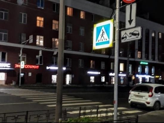 Знаки с подсветкой подключают на пешеходных переходах в ...