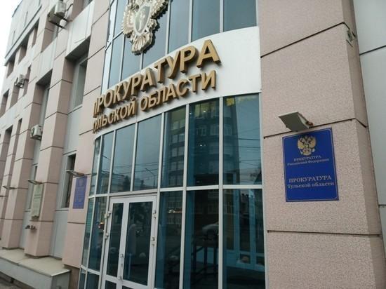 Житель Липецкой области ответит за смертельное ДТП под ...