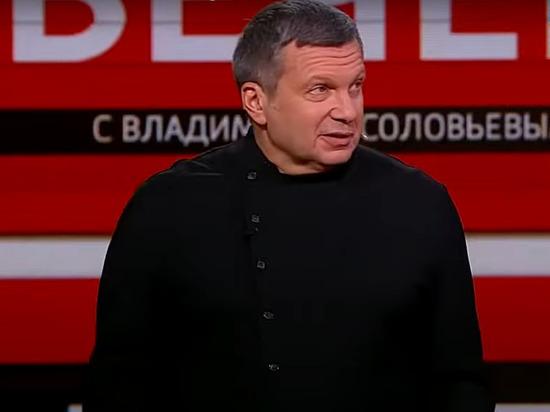 Соловьев заявил об оскорблении из-за запрета посещать ...