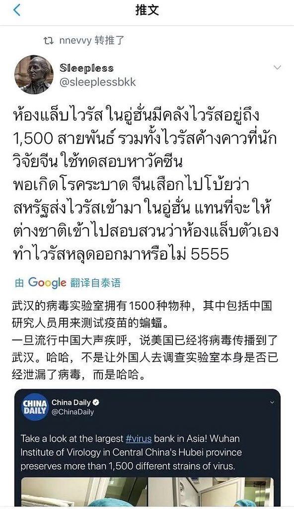 """EVSSdMMUMAAlIqb Thai Actor Bright Vachirawit Apologizes To Chinese Netizens for Liking Tweet That Labelled """"Hong Kong"""" as A Country"""