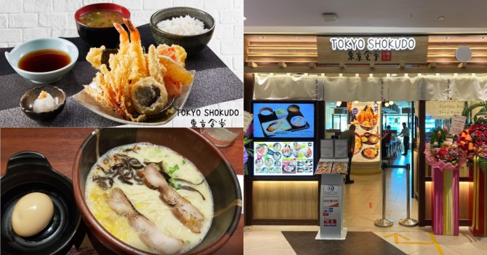 Japanese Eatery Tokyo Shokudo At Tampines Mall Now Halal Certified Mothership Sg News From Singapore Asia And Around The World