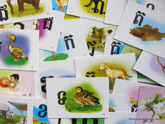 Learning Khmer: language flash cards