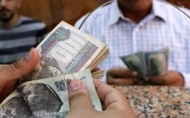 """""""الأهلي المصري"""" يعلن إتمام طرح سندات الإصدار الرابع لشركة التعمير للتوريق"""