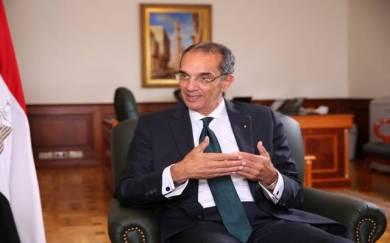 الاتصالات المصرية: لدينا منظومة وطنية لحماية الأمن السيبراني