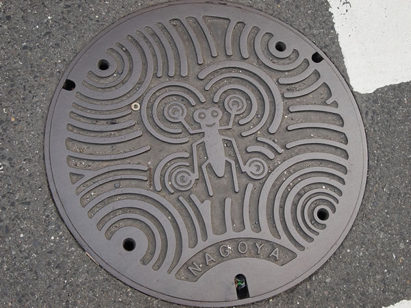 https://i1.wp.com/static.neatorama.com/images/2013-03/manhole-cover-nagoya.jpg