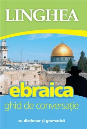 Ebraica - Ghid de conversatie
