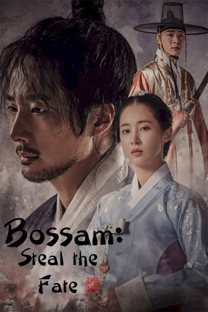 New Episode: Bossam: Steal the Fate Season 1 Episode 11
