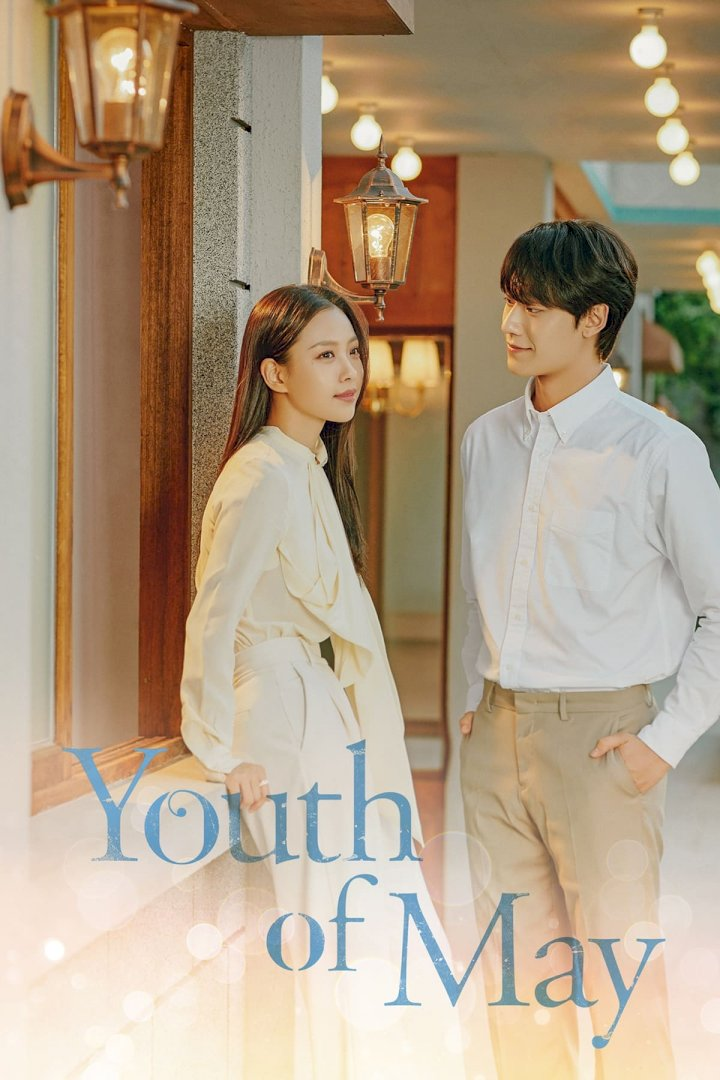 Youth of May Season 1 Episode 9