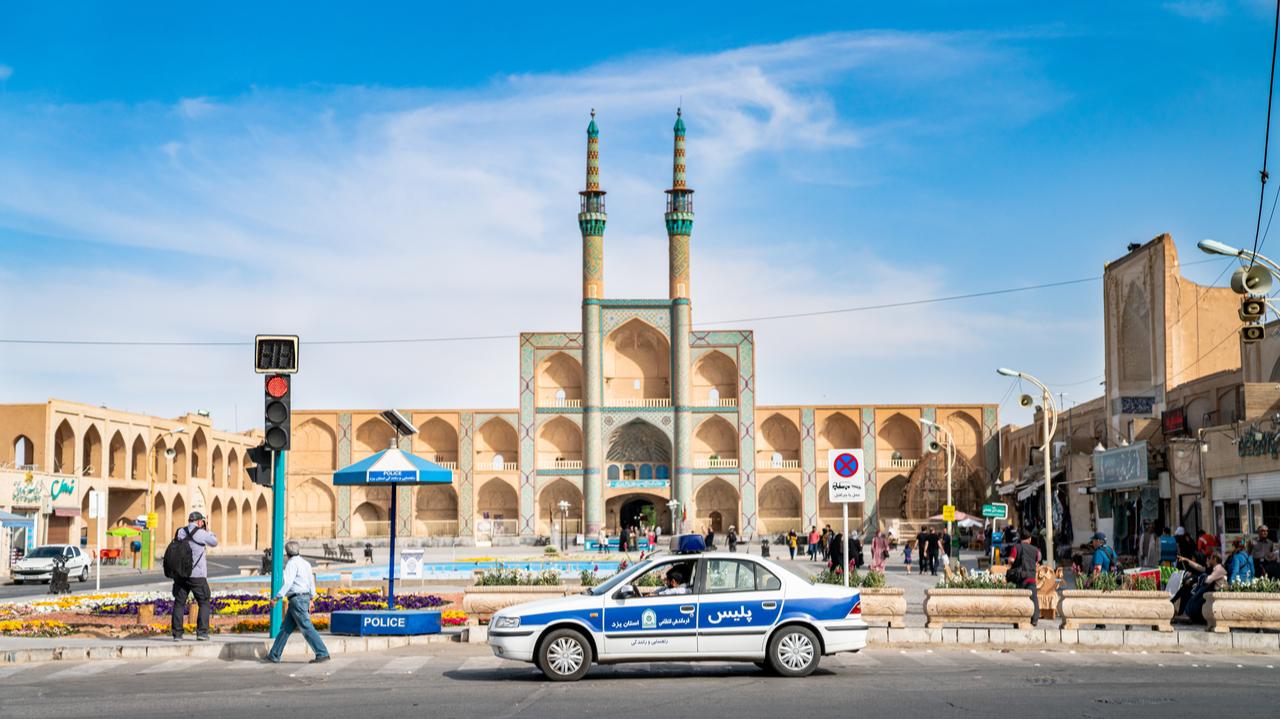 Tehran Government Bans Iran Blockchain Association