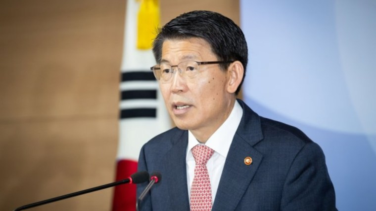 South Korean Regulator Analyzing Data on 578 Cryptocurrencies