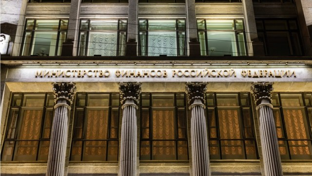 Russia claims in its financial strategy document that the digital ruble helps curb the use of