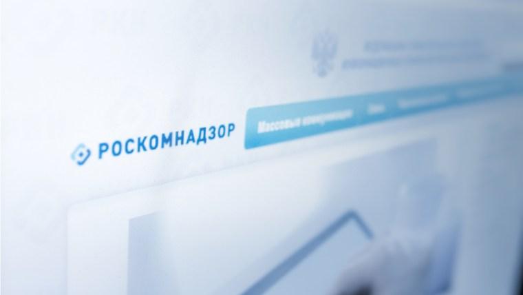 Russia's Roskomnadzor Watchdog Blocks 6 VPN Providers