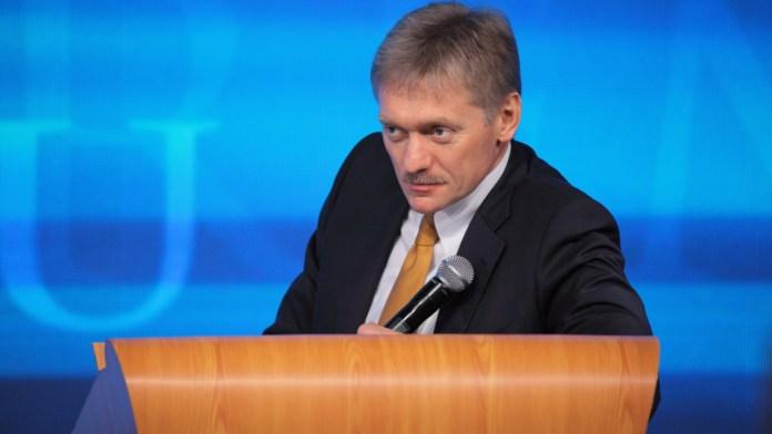 Russia Not Ready for Bitcoin as Legal Tender, Putin's Spokesman Peskov Says