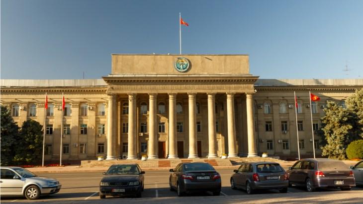 Quirguistão eleva taxas de eletricidade para mineradores de criptomoedas