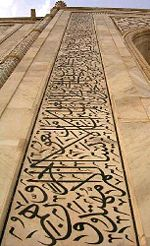 Image result for decorative elements of the Taj