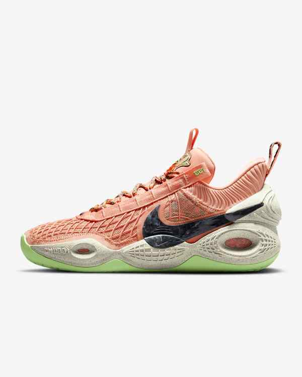 Nike Cosmic Unity 'Apricot Agate' 5.00 Free Shipping