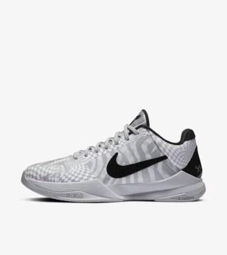 Release Reminder – Nike Kobe 5 Protro PE 'DeMar DeRozan'