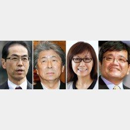 左から古賀茂明、鳥越俊太郎、香山リカ、森永卓郎の4氏(C)日刊ゲンダイ