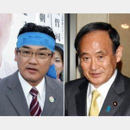 佐喜真淳宜野湾市長(左)と菅官房長官(C)日刊ゲンダイ