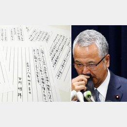 甘利氏が支持者に送った手紙(左)/(C)日刊ゲンダイ