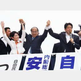 山形での応援演説(C)日刊ゲンダイ