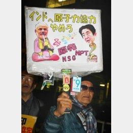 首相官邸前ではデモが(C)日刊ゲンダイ