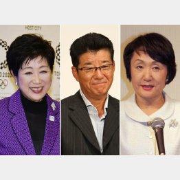 左から小池百合子東京都知事、松井一郎大阪府知事、林文子横浜市長(C)日刊ゲンダイ