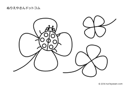無料の塗り絵「てんとう虫」の検索結果 - ぬりえやさんドットコム